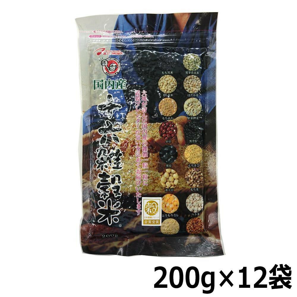 大感謝価格『国内産 十六雑穀米 黒千石入り 200g 12袋セット Z01-005』ポイント(お寄せ品、返品キャンセル不可)