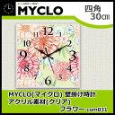 【大感謝価格】 MYCLO マイクロ 壁掛け時計 アクリル素材 クリア...