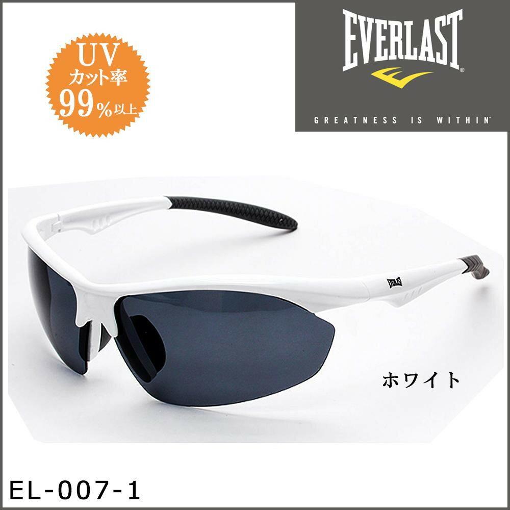 大感謝価格『EVERLAST エバーラスト 偏光スポーツサングラス EL-007-1 ホワイト』ポイント(お寄せ品、返品キャンセル不可)