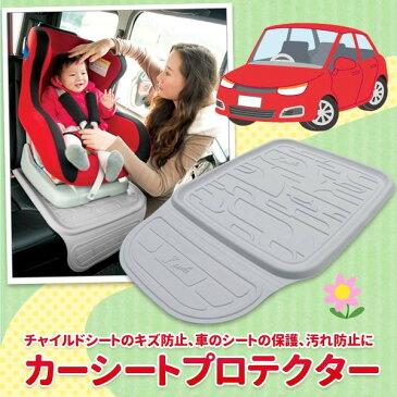 【大感謝価格】 リトルプリンセス 車内用品 カーシートプロテクター 【返品キャンセル不可】