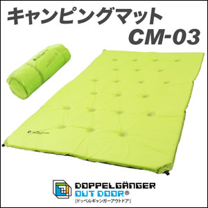 【DOPPELGANGER OUTDOOR(R) キャンピングマット CM-03】キャンプ ピクニック 車中泊 特大キャ...
