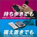 【Exe-Phone(エグゼフォン) EXP-75】iPhone 通話しながらアプリが使える 据え置き 持ち歩き★...