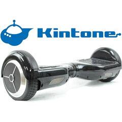 【KINTONE バランススクーター (セグウェイタイプ) ホワイトorブルーorブラック】アウトドア KI...