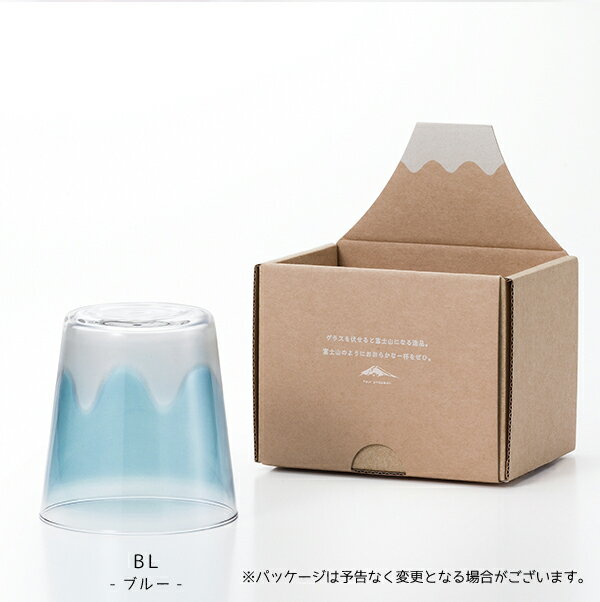 FUJI UTSUSHI フリーカップ 6545/6546 最大8.3cm、φ8.3×T8.5cm 300ml ブルー/ピンク