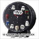 【大感謝価格】12 FIGURES ALARM CLOCK ...