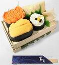 【メーカー直送・大感謝価格】へい、おまち! タオル寿司セット おすしD TOT2002504 ハンドタオル(いくら)/タオルチーフ(うに)/タオルチーフ(巻きずし)/ソフトフキン(いなり) 綿100%