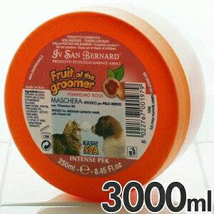 Ibsanbernard 為狗和貓的瞳孔護髮素 fruitobusaglehmer 粉紅葡萄柚護髮素以頭髮為 3041 3000 毫升 5000 日元稅超過拉免費 (提供折扣服務不可用的產品,產品可以訂購沒有取消退款) 點 10P05Nov16