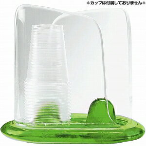 Guccini 紙杯架咪咪紙杯子飲水機綠色 237100 44 日元稅超過拉免費 (提供折扣服務不可用的產品,產品可以訂購沒有取消退款) 點 10P19Dec15