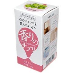 kaindo 100%天然精油芳香精油香味的保健食品天竺葵10ml(折扣服務不可,靠近,物品取消退貨給的不可)