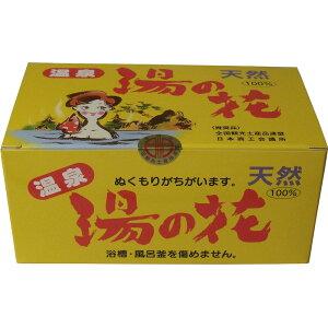 大感謝価格『天然湯の花 徳用箱入 HF25 15g×25袋入』 5940円税別以上送料無料突然欠品終了あり。返品キャンセル不可品家庭で温泉気分が味わえます