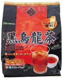 茶葉・ティーバッグ, 中国茶  3 5gx523