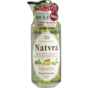 大感謝価格割引不可『Natvra(ナチュラ) シャンプー フローラルハーブの香り 500mL』突然欠品終了あり。5-7営業日前後出荷、返品キャンセル不可品 シャンプー 日用品 ヘアケア