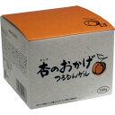 大感謝価格『杏のおかげ つるるんゲル 100g』化粧水・乳液...