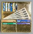 『黄金色のパイソン財布』小物 幸運祈願開運祈願グッズ 誕生日などのプレゼントとしても 黄金色のパイソン財布送料無料ポイント10P03Dec16