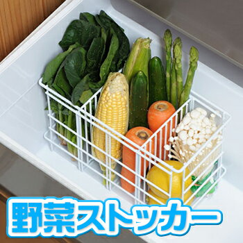 kitchen items vegetable store toy grow vegetables to save the correct vegetable stocker a  in many packing when one in five put a points pmar: kitchen items store