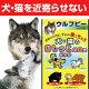 【ウルフピー(4枚入り)】犬・猫のおしっこ、ウンチ対策に!★5250...