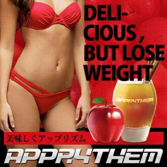 一個禮品策劃和更多包裝︰ 五分之一來自一個飲食喝蘋果汁蘋果味蘋果 APPRYTHEM-上節奏-把 10P05Nov16
