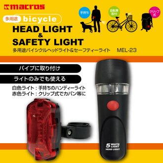 """大價格升值""""自行車前燈 & 安全光梅爾 23' (晚 10 月 11 / 早期裝運) 在超過 5000 日元 (不含稅) 自行車車燈可擕式照明手電筒筒自行車前燈 & 安全光 10P24Oct15"""