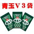 青玉ブイ『青玉V 1000粒×3袋セット』送料無料青玉Vクロレラ サプリメント 健康食品青玉V 1000粒×3袋セット10P03Dec16