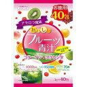 【5個購入で1個多くおまけ】【大感謝価格 】おいしいフルーツ青汁コラーゲン&プラセンタ 40包