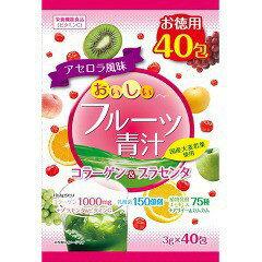 【5個で1個多くおまけ】【大感謝価格 】おいしいフルーツ青汁コラーゲン&プラセンタ 40包
