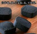 【あす楽対応】【大感謝価格 】3つのチカラで強力サポート!!竹炭パウダー使用!【訳あり】竹炭マンナンおからクッキー 500g