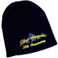 『ブルーインパルス50周年記念ニットキャップ PX限定『フォーメーション』』 5940円税別以上送料無料 自衛隊 メンズ ファッション 小物 帽子 キャップ