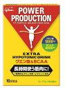 【大感謝価格 】グリコパワープロダクション エキストラハイポ...
