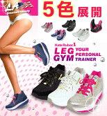 『ケイトルーバー レッグジム』送料無料トレーニングシューズ ダイエット靴 ジム運動ポイント10P03Dec16