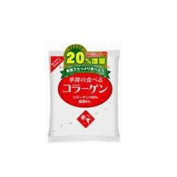 【大感謝価格】『華舞の食べるコラーゲン 20%増量 120g』 ダイエット 健康食品 コラーゲン100% はなまい お一人様、1個まで