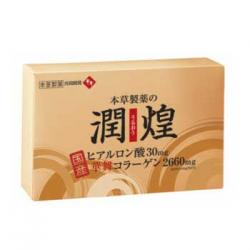 大感謝価格『潤煌(うるおう)2g×60包』健康食品 粉末サプリメント 潤煌(うるおう)2g×60包ポイント10P03Dec16