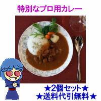 ★送料無料・代引手数料無料★10P03...