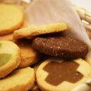 5個で1個プレゼント2個で送料無料代引無料【NEW 冬の豆乳おからクッキー 1kg】「おからクッキー...