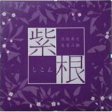 『紫根石鹸 100g』(割引サービス対象外)6個で送料無料9個で梱包時に1個多く入れてプレゼントしこん 石けん ソープ 美容 魔女でテレビ放映ポイント10P03Dec16