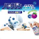 【大感謝価格 】ノロクリン 1.8L(業務用サイズ) 3