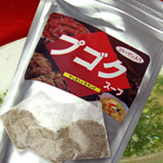 Many packing when one teen pulled free five in Korea soup 3 pieces put gift ★ points 10P04Feb1310P28oct13