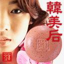 Riaru-090616_hanmihu