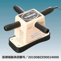 家庭用電気マッサージ器ニュービブロン