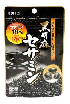 【大感謝価格】黒胡麻セサミン 60球