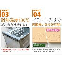 食洗機対応丸いまな板耐熱エラストマー1008346