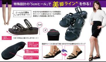 【大感謝価格 】O脚対策 美脚クロスバンドサンダル