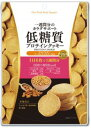 【大感謝価格 】味源 低糖質プロテインクッキー 150g×2個セット 1