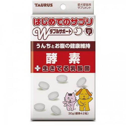 【大感謝価格】はじめてのサプリ 酵素 30g