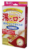 【あす楽対応】【大感謝価格 】湯たロン 電子レンジ用 湯たんぽ
