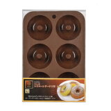 【大感謝価格】パール金属 ラフィネ シリコーンドーナツ型リング D-6244【返品キャンセル不可】