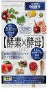 【500円OFFクーポンあり】【大感謝価格】イーストエンザイムダイエット 徳用 132粒