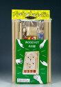 【あす楽対応】大感謝価格『加賀谷木材 パッチンコッチンゲーム』