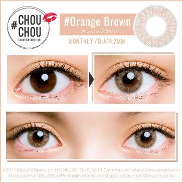 【ネコポス】カラコン カラーコンタクト #CHOUCHOU #チュチュ オレンジブラウン 1ヶ月 1箱1枚 度なし 度あり