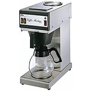 大感謝価格『カリタ 業務用コーヒーマシン KW-15 スタンダード型』キッチン家電 コーヒーメーカー 業務用 コーヒーマシン ステンレスタイプ『カリタ 業務用コーヒーマシン KW-15 スタンダード型』