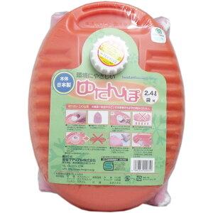 大感謝価格『湯たんぽ ポリ 2.4L 袋付』返品キャンセル不可品、お取り寄せ品寒さ対策 防寒 生活用品『湯たんぽ ポリ 2.4L 袋付』